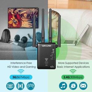 Image 5 - مقوي إشارة Wavlink واي فاي مقوي مكرر إشارة 1200Mbps 2.4G + 5Ghz ثنائي النطاق واي فاي مكبر للصوت مكرر/نقطة وصول لاسلكية