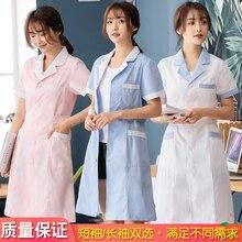 White gown long sleeve nurse dress short summer thin hair salon tattoo oral pharmacy work clothes
