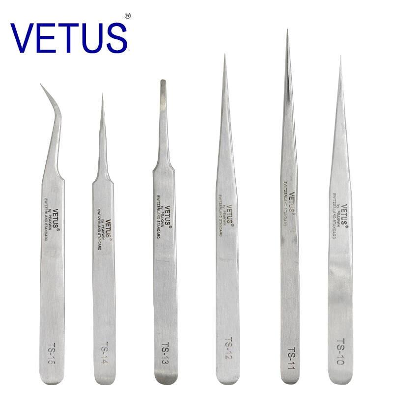 100%VETUS TS Series Stainless Steel Industrial Anti-static Tweezers Watchmaker Repair Tools With Security Label