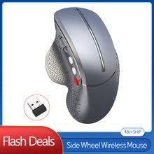 Крутая беспроводная мышь с боковым колесом игровая 24g бесшумная