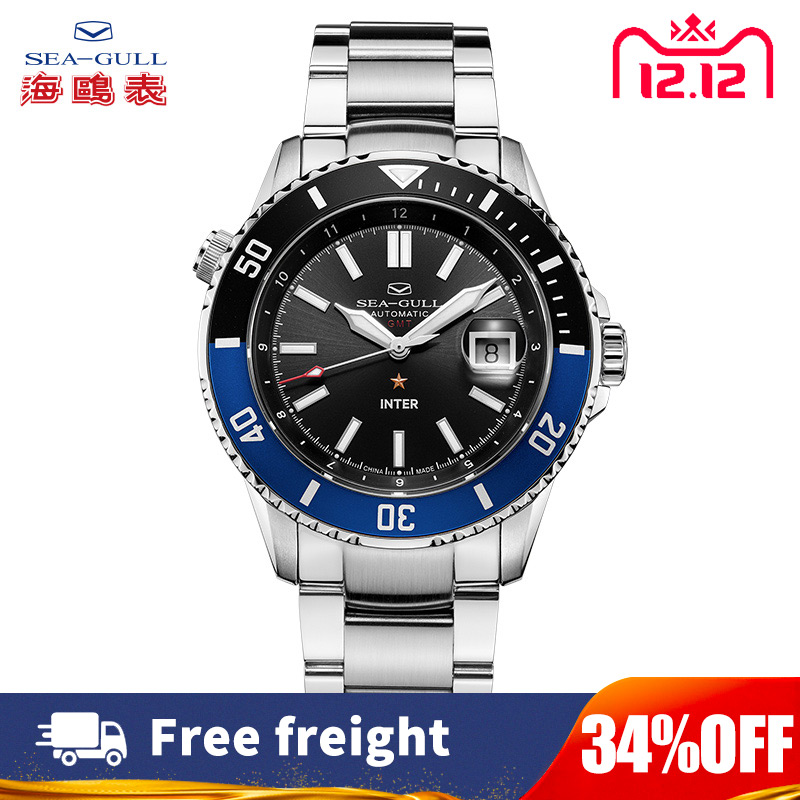 Seagull men's watch <font><b>Inter</b></font> <font><b>Milan</b></font> Ocean Star 200 meters waterproof 2019 new fashion automatic mechanical watch 816.22.6112 image