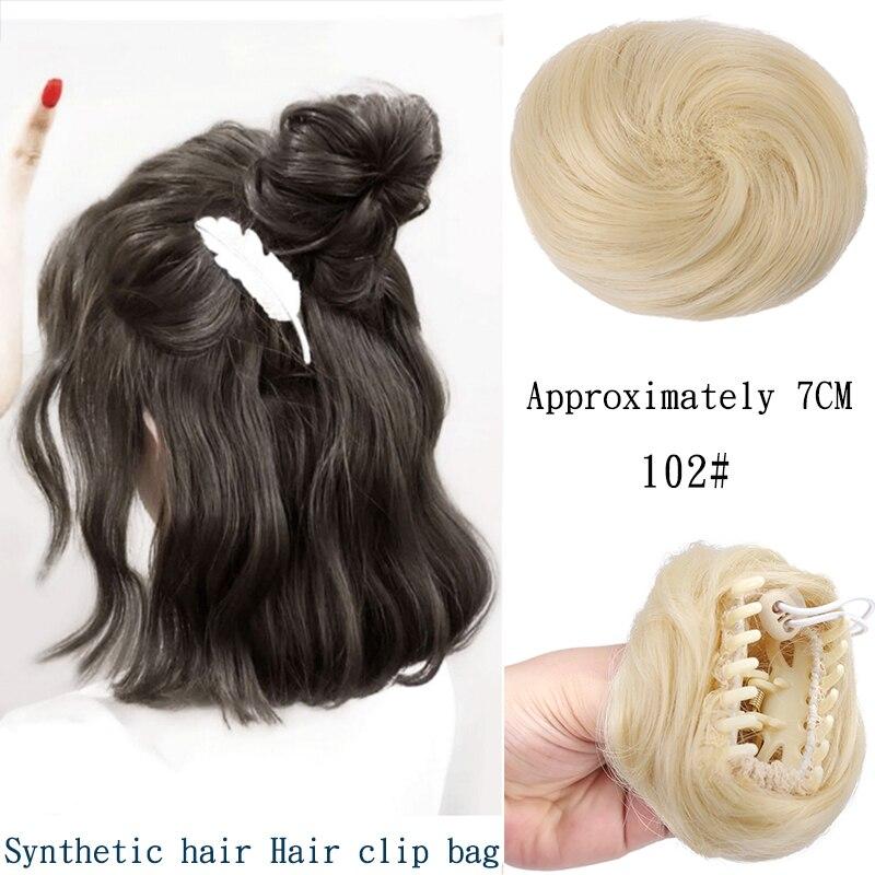 Бразильские волнистые шиньоны Bybrbana на заколках для наращивания, пучок волос для невест, 11 цветов, человеческие не реми волосы - Цвет: FB001-102