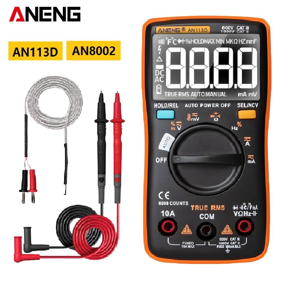 Цифровой мультиметр ANENG AN113D AN8002, 6000 отсчетов, конденсатор напряжения постоянного/переменного тока, электрический измеритель, тестер транзи...