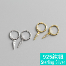 Fashion popular Korean S925 sterling silver long triangle tip cone set white zircon personality drop earrings brincos