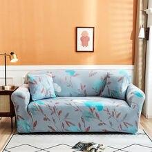 Чехлы для диванов с цветочным принтом чехлы мебели и кресел