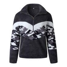 Женский осенне-зимний Пушистый пуловер из флиса, камуфляжный пуловер с длинными рукавами, водолазка на молнии, большие размеры, камуфляж