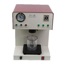 Стоматологическое лабораторное оборудование стоматологический