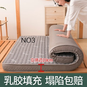 natural latex and Memory foam filling mattress luxury 8 cm stereoscopic Breathable Comfortable Single double size mattress(China)