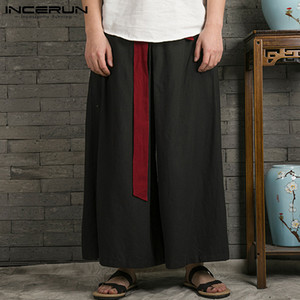 INCERUN Chinese Style Men Wide Leg Pants Patchwork Joggers Loose Cotton Hanfu Trousers Men Elastic Waist Vintage With Belt Pants