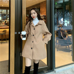 Abrigo largo de invierno para Mujer, de línea A, con botones, Casual, ajustado, de cintura, talla grande, elegante, para Mujer