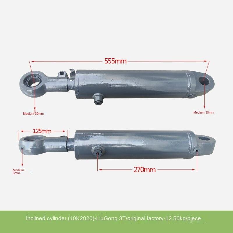 Запчасти для вилочного погрузчика, наклонный цилиндр в сборе (10K2020) с серьгами Liugong original 3T, аксессуары высокого качества