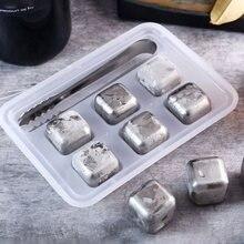 Кубик льда из нержавеющей стали для виски охлаждающие камни