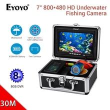 Eyoyo EF07PRO 7inch 1000TVL Fish Finder Underwater Fishing Camera DVR Infrared Lamp fischfinder 12PCS IR LED + 12PCS White LED