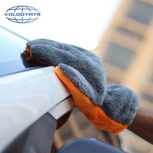 Image 5 - Guante de microfibra para lavado de coche, naranja y gris, forma de La Palma, 29x28x3cm, detalle de inglete, cepillo para limpieza automática