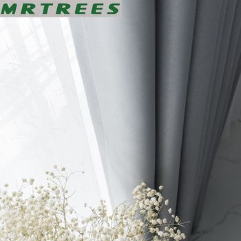 Modern Solid Blackout Curtains 1