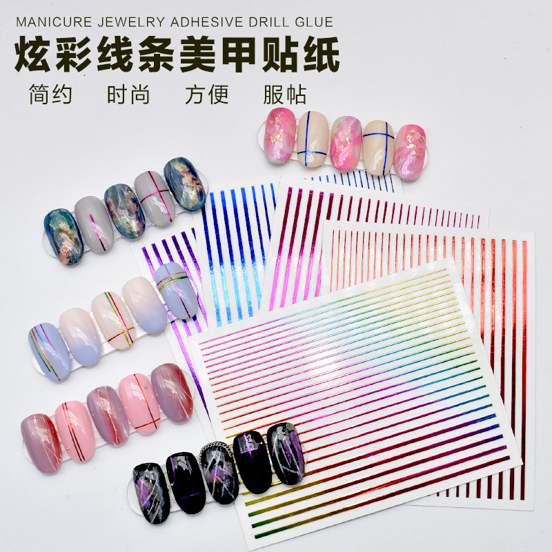 Nail Sticker Aurora Adhesive Paper Colorful Patch Sequin Sequins Xuan Cai Xian Stripe Gum Nail Manicure Stickers Five-Color
