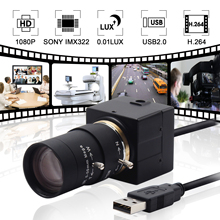 1080P H.264 Low Light USB Camera Industrial Varifocal Mini USB Webcam Camera Android,Linux, Windows for Robotic Machine Vision