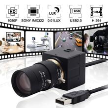 1080P H.264 düşük ışık USB kamera endüstriyel Varifocal Mini USB kamerası kamera Android,Linux, windows robotik makine görüş