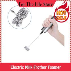Electric Milk Frother Foamer Blender Hand Whisk Explosion-type Electric Mixer Coffee Egg Beater Durable Beat Machine Handheld /