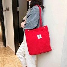 Женская Вельветовая сумка на плечо на молнии, хлопковая парусиновая сумка, повседневная сумка-тоут, Женская Эко сумка через плечо, Женские винтажные сумки-мессенджеры