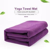 Yoga toalha tapete microfibra yoga toalha cobertor yoga exercício acessórios esportes toalha meditação almofada atividades internas