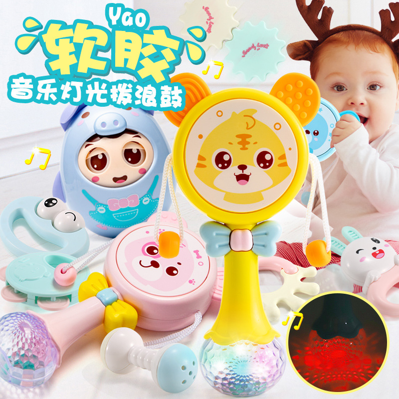 Rattle Infant Toy Ring Bell 3-6-12 Month Educational-Bite Teether Boy Baby Girls 0-1-Year-Old