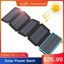 20000mAh Солнечная энергия Банк реальные зарядное устройство на солнечной батарее для мобильного телефона, портативный внешний аккумулятор для зарядки для iPhone iPad Samsung Huawei Xiaomi LG Sony.