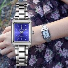 Wwoor женские часы браслет 2020 синий квадрат из нержавеющей