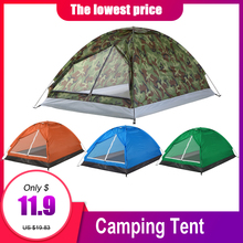 TOMSHOO 2 Persons Waterproof Camping Tent PU1000mm Polyester Fabric Single Layer Tent for Outdoor Travel Hiking