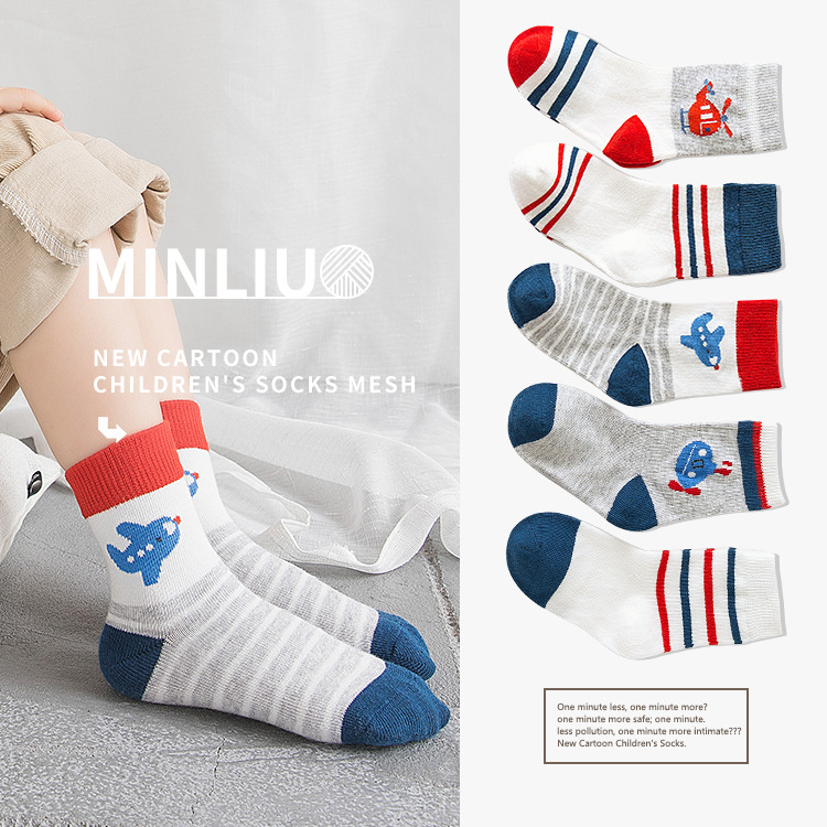 Autumn New Style CHILDREN'S Cartoon Jacquard Tube Cotton Socks Men And Women Baby Socks Five-Color-Children's Socks