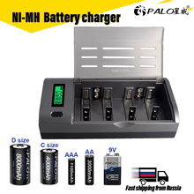 PALO 4 Slots LCD Display Battery Charger For Nimh Nicd 1.2V AA AAA C D size or 9V Rechargeable battery Quick Charger