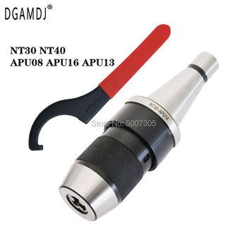 1 set of NT30 NT40 APU08 (1-8mm) APU16 (1-16mm) APU13 (1-13mm) keyless chuck self-tightening tool holder for CNC machine tools bt30 bt40 nt30 nt40 apu08 apu13 apu16 80l 100l 110l precision cnc integrated self tightening drill chuck for drilling machine