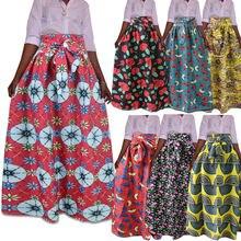 Женская длинная юбка с поясом и цветочным принтом Повседневная