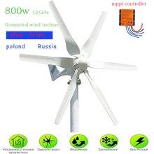 Novo desenvolvido turbina eólica 800w 12v 24v gerador com 6 lâminas livre pwm controlador para uso doméstico
