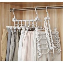 Hanger Multi-Function for Clothes-Drying-Rack Closet-Organizer Space Coat Folding