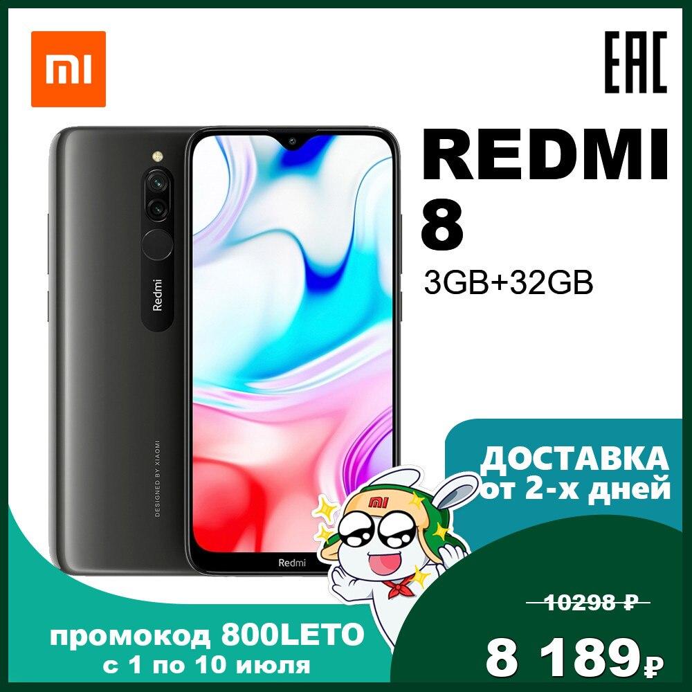 "Redmi 8 3GB+32GB Mobile Phone Smatrphone Miui Android Xiaomi Mi Redmi 8 Redmi8 32Gb 32 Gb 5000 MAh Dual SIM 4G Qualcomm Snapdragon 439 6,22"" 25469 25677"