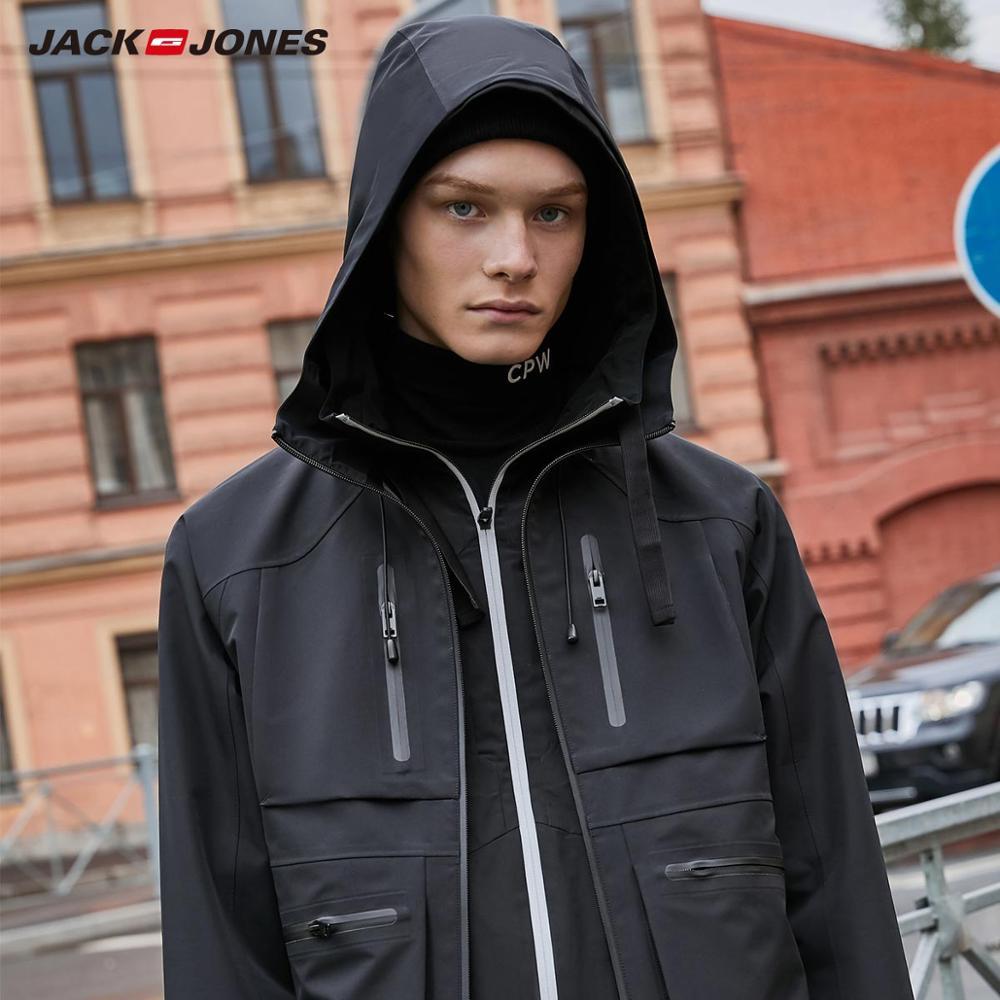 JackJones Men's Casual Military Waterproof Light-weight Jacket Streetwear 219321511