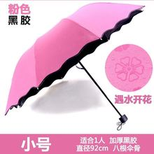 Wind Resistant Folding  Umbrella 2020 New Rain  Luxury Big Windproof Umbrellas Rain  Black Coating Parasol wind resistant three fold automatic umbrella rain women auto luxury big windproof umbrellas men black coating 10k parasol gift