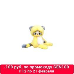 Gevulde & Pluche Dieren 11371205 Speelgoed Voor Jongens En Meisjes Zacht Speelgoed Voor Baby