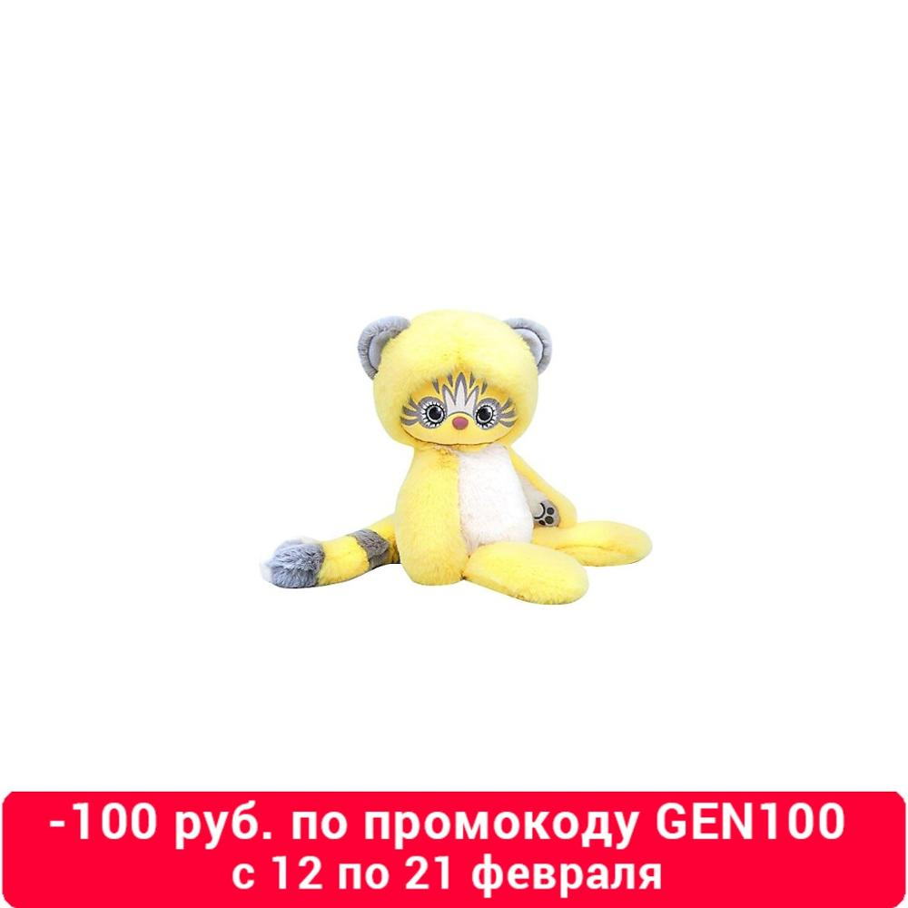 Stuffed & Plush Animals  11371205 Toy For Boys And Girls Soft Toys For Baby