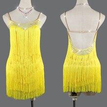 2019 Latin Dance Dress Women/Girls Gatsby Dress Yellow Tassels Fringe Dress ChaCha Dress Rumba Competition Latin Dress fringe cami dress