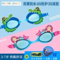 Stephen joseph cartoon masculino e feminino óculos de natação para crianças à prova dwaterproof água anti nevoeiro óculos de mergulho de alta definição Óculos de segurança     -