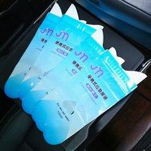 Urinal Piss-Bags Car Mobile-Toilet Travel Disposable Mini Emergency for Traffic Jam 4pcs