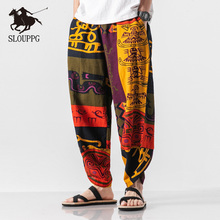 Hip Hop Harem pants Mens Spring Summer Chinese Style Joggers Pants Men Sweatpant Stitching color Casual Trousers Harem pants men cheap COTTON Linen Lightweight dopsi-03 REGULAR Worsted Embroidery Drawstring Ankle-Length Pants Flat