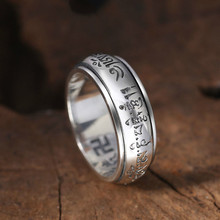925 Silver Buddha Ring Jewelry Men Women Letter Rotatable Ethnic Heart Sutra Mantra Statement Ring buddhist heart sutra ring real 925 sterling silver for men women buddha ring vintage jewelry