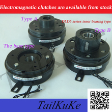 Inner Bearing Lug Electronic Moving Clutch Dry Single plate Single plate Electric Suction 24V 12V Electromagnetic Clutch