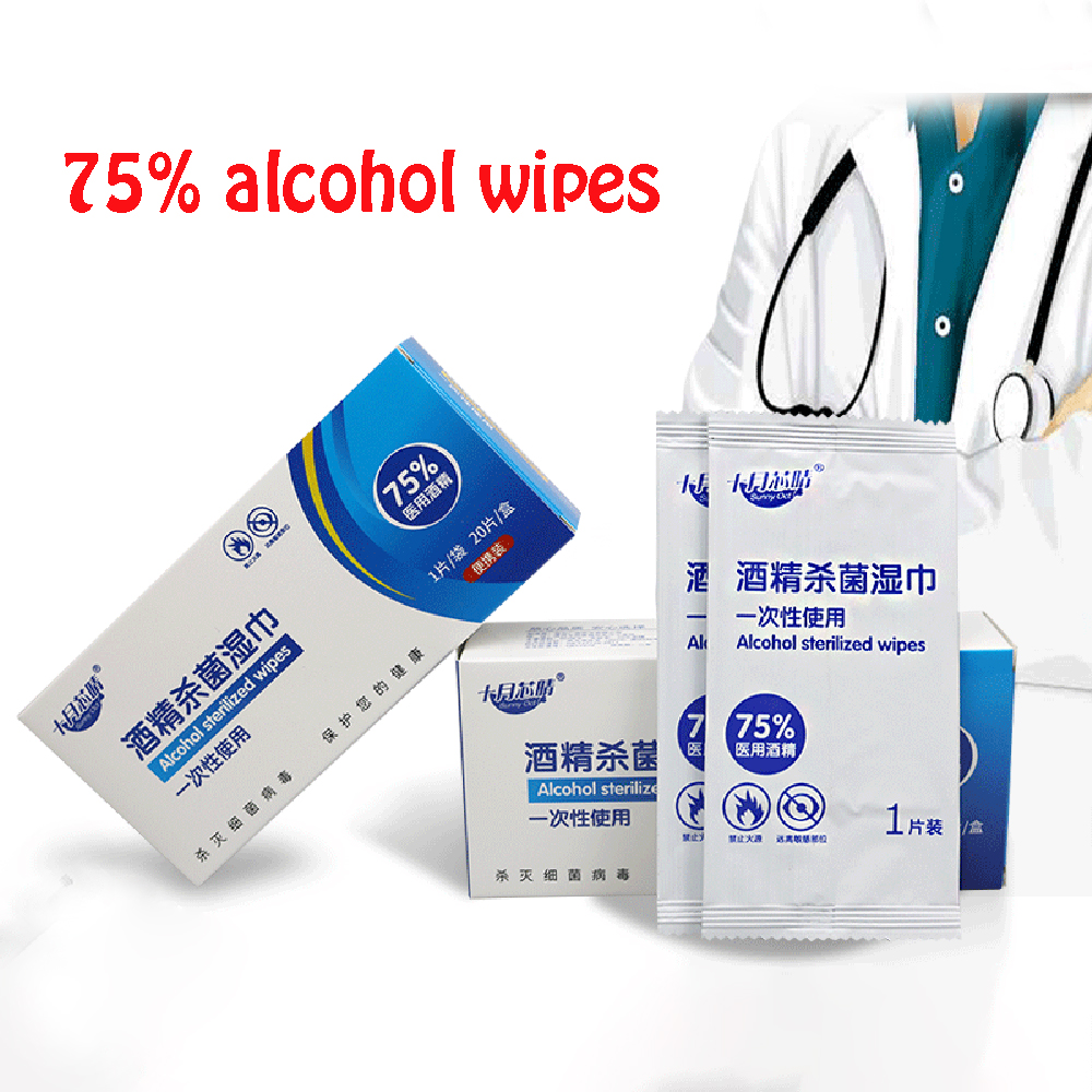 20pcs/ Box 75% Alcohol Wipes Portable Single Piece Wipes Skin Antiseptic Cleanser Disinfection Sterilization Wipes