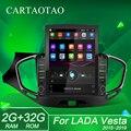 Автомобильный мультимедийный плеер на Android 9,1, экран 9,7 дюйма Tesla для Lada Vesta Cross Sport, android 2015-2019, 2 din, вертикальный