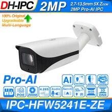 Dahua original IPC HFW5241E ZE pro ai 5x zoom poe sd slot alarme aduio i/o h.265 ip67 ik10 50 m ir atualizável câmera ip bala