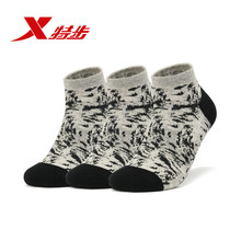 881439549022 Xte men flat socks 3-Pairs/Lot breathable simple casual